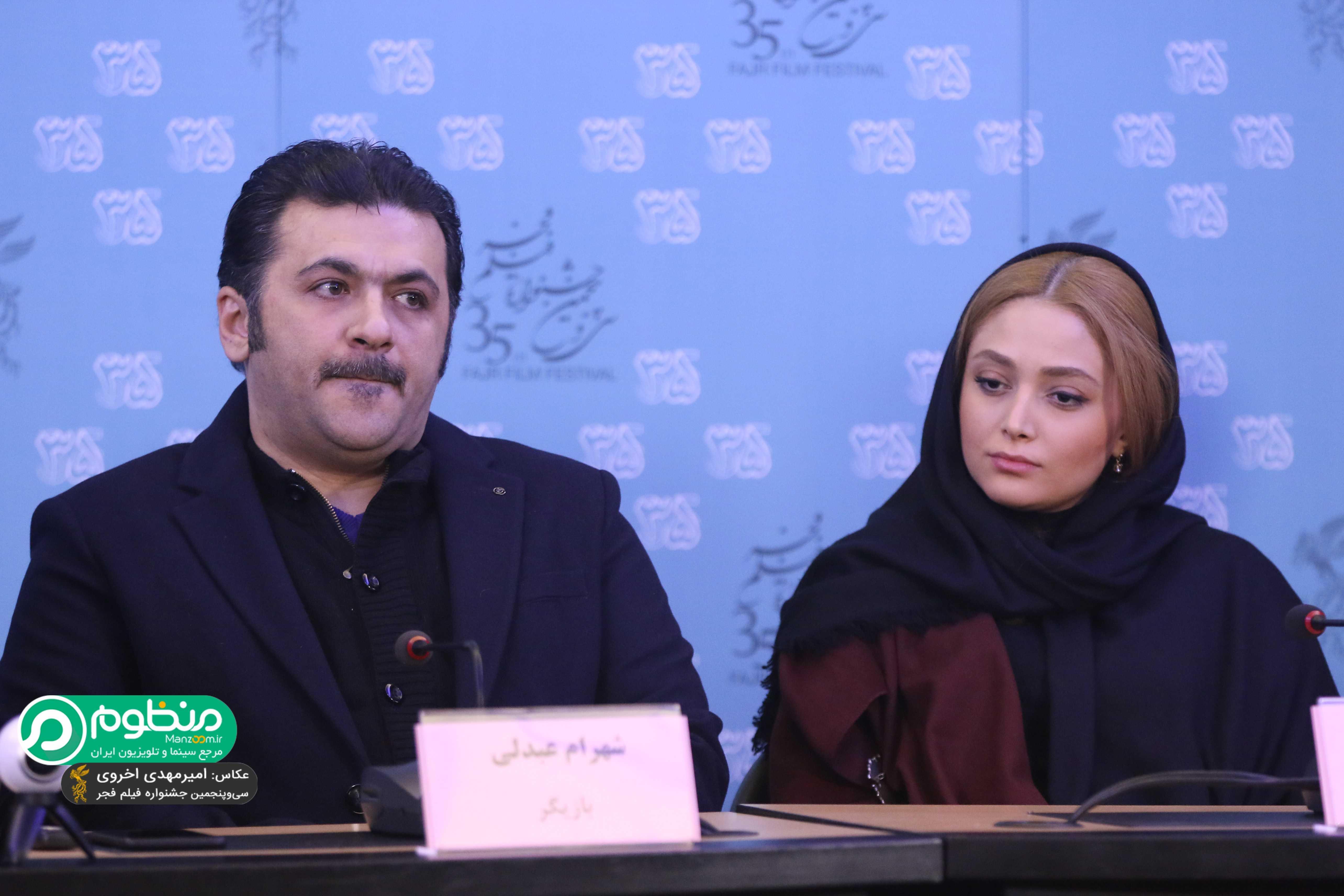 شهرام عبدلی در نشست خبری فیلم سینمایی ماه گرفتگی به همراه نیلوفر وهابزادگان