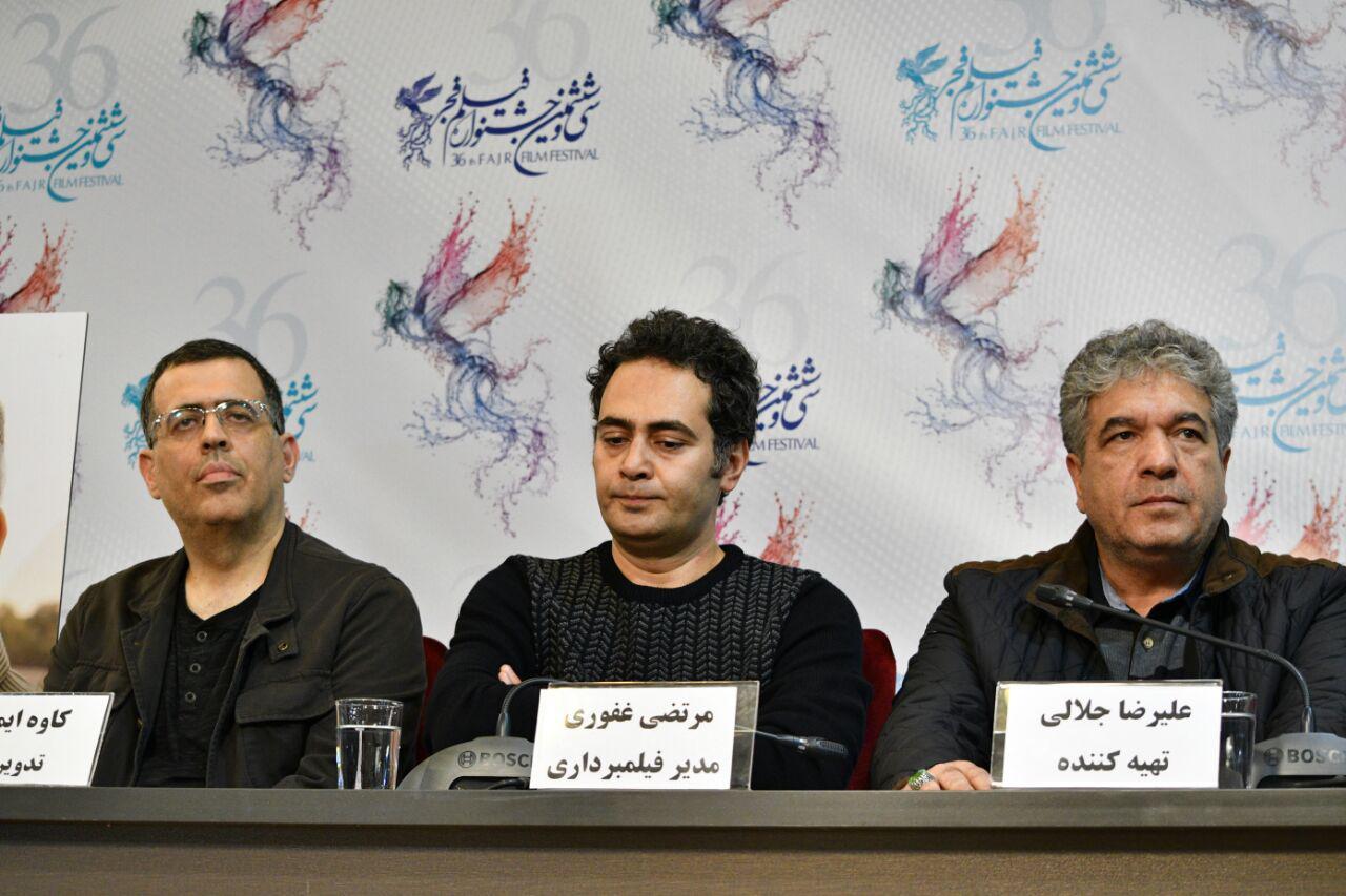 مرتضی غفوری در نشست خبری فیلم تلویزیونی ماهورا به همراه کاوه ایمانی و علیرضا جلالی