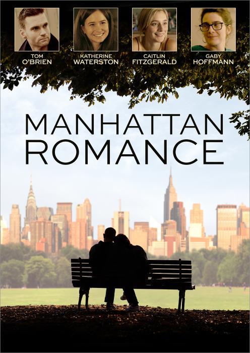 Caitlin FitzGerald در صحنه فیلم سینمایی Manhattan Romance به همراه Gaby Hoffmann، کاترین واترستون و Tom O'Brien