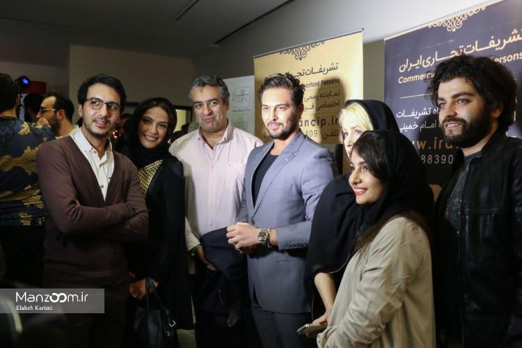 اکران افتتاحیه فیلم «جاودانگی» / تصاویر