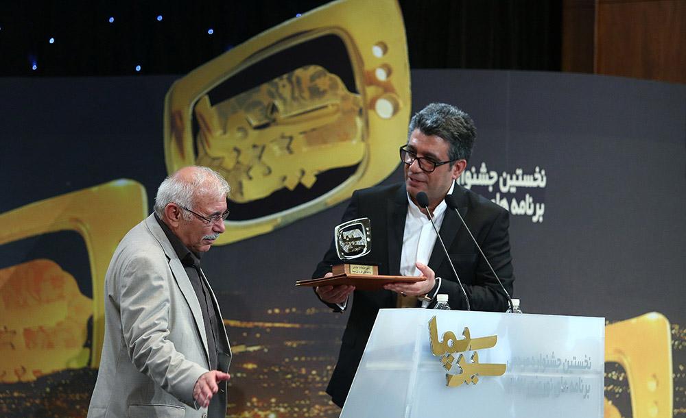 رضا رشیدپور، بازیگر و مجری سینما و تلویزیون - عکس جشنواره