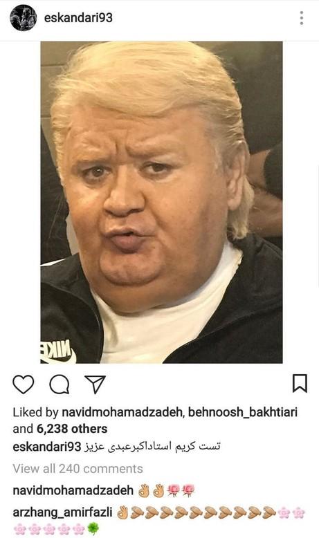 عبدالله اسکندری