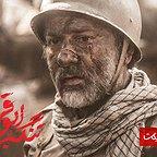 فیلم سینمایی تنگه ابوقریب با حضور حمیدرضا آذرنگ