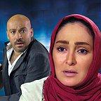فیلم سینمایی ما همه گناهکاریم با حضور نیوشا ضیغمی، امیر آقایی و الهام حمیدی