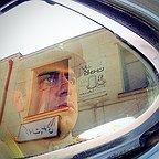 تصویری شخصی از بهرنگ علوی، بازیگر سینما و تلویزیون