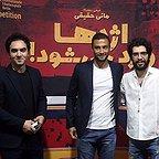 احسان گودرزی، بازیگر و نویسنده سینما و تلویزیون - عکس اکران