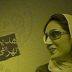 تصویری شخصی از هدیه تهرانی، بازیگر و طراح لباس سینما و تلویزیون