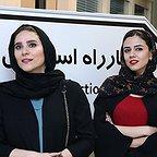 اکران افتتاحیه فیلم سینمایی چهارراه استانبول با حضور سحر دولتشاهی و ماهور الوند