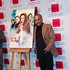 فیلم سینمایی گیتا با حضور حمیدرضا آذرنگ