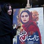 اکران افتتاحیه فیلم سینمایی تابستان داغ با حضور پریناز ایزدیار