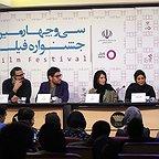 نشست خبری فیلم سینمایی من با حضور سعید سعدی، بهنوش بختیاری، لیلا حاتمی و سهیل بیرقی