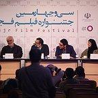 نشست خبری فیلم سینمایی من با حضور سعید سعدی، لیلا حاتمی و سهیل بیرقی