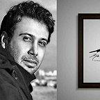 پوستر سریال تلویزیونی دل دار به کارگردانی جمشید محمودی و نوید محمودی