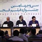 نشست خبری فیلم سینمایی من با حضور سعید سعدی، لیلا حاتمی، سهیل بیرقی و سعید خانی