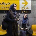 فیلم سینمایی ترومای سرخ با حضور آیدا سرشار و ایران مسعودی