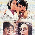 پوستر فیلم سینمایی خواهران غریب به کارگردانی کیومرث پوراحمد