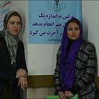 فیلم سینمایی حراج با حضور فریبا خادمی و مهسا آبیز