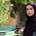 سریال تلویزیونی دل دار با حضور الناز حبیبی