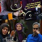 پوستر سریال تلویزیونی پژمان به کارگردانی سروش صحت