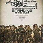 پوستر فیلم سینمایی ایستاده در غبار به کارگردانی محمدحسین مهدویان