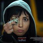 سریال تلویزیونی ممنوعه با حضور آناهیتا درگاهی