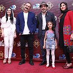 اکران مردمی فیلم سینمایی «مصادره» با حضور عوامل