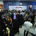 اکران افتتاحیه فیلم تلویزیونی به وقت شام به کارگردانی ابراهیم حاتمیکیا
