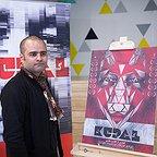 مراسم افتتاحیه فیلم «کوپال»