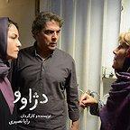 پوستر فیلم سینمایی دژاوو با حضور مهدی احمدی