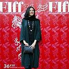 گزارش اختصاصی اختتامیه سیوششمین جشنواره جهانی فیلم فجر