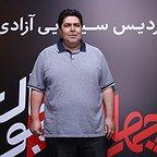 عکس جشنواره ای فیلم سینمایی چهارراه استانبول با حضور فرهاد اصلانی