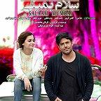 پوستر فیلم سینمایی سلام بمبئی با حضور محمدرضا گلزار و دیا میرزا