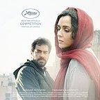 پوستر فیلم سینمایی فروشنده با حضور ترانه علیدوستی و سید شهاب حسینی