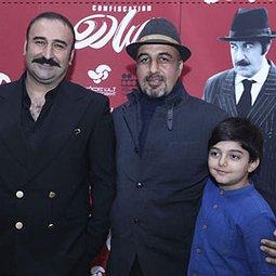 اکران مردمی مصادره با حضور رضا عطاران و مهران احمدی