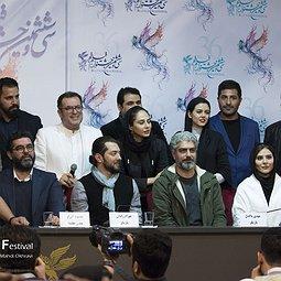تصاویر نشست خبری عوامل و هنرمندان فیلم «چهارراه استانبول»