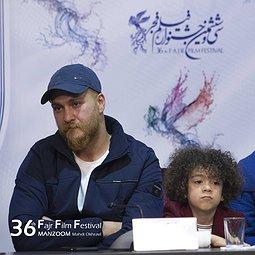 نشست خبری فیلم «امیر» در جشنواره فجر ۳۶