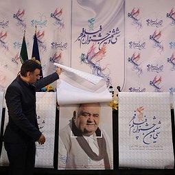 تصاویر نشست رسانه ای دبیر جشنواره فجر 36