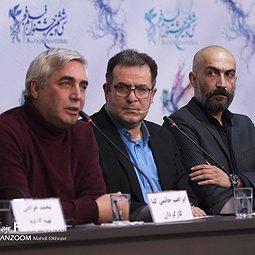 نشست خبری فیلم «بهوقت شام» در جشنواره فجر ۳۶