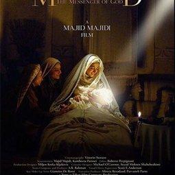 فیلم سینمایی محمد رسول الله (1393)