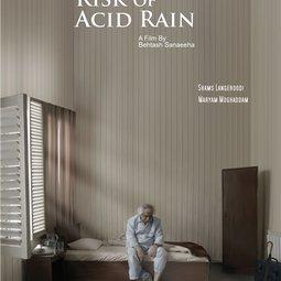 فیلم سینمایی احتمال باران اسیدی (1393)