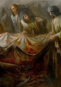 محمد رسول الله (1396)
