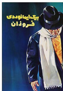 ظفر (1351)