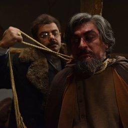 سریال تلویزیونی ایراندخت (1396)