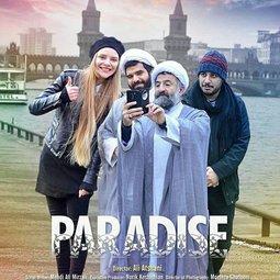 فیلم سینمایی پارادایس (1394)