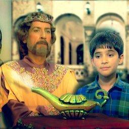 سریال تلویزیونی علاء الدین (1374)