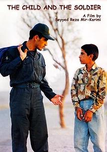 کودک و سرباز