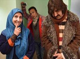 سریال تلویزیونی آرماندو (1395)