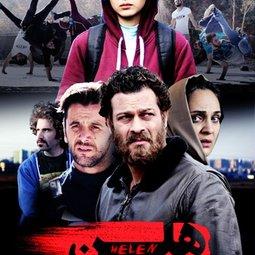 فیلم سینمایی هلن (1394)