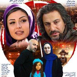 فیلم سینمایی ما همه گناهکاریم (1394)