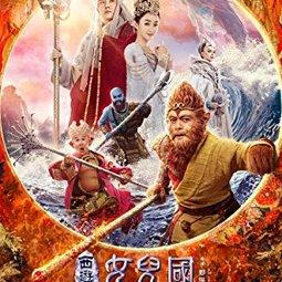 فیلم سینمایی میمون شاه 3 (2018)